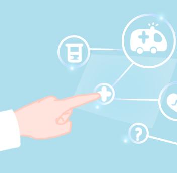 关于肺炎的诊断程序