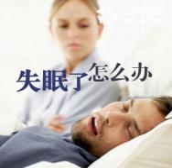 导致中年人失眠的主要原因